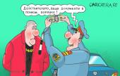caricat10