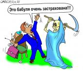 caricat23