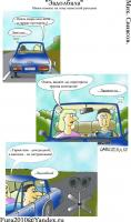 caricat8
